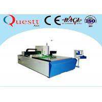 High Speed 3D Crystal Laser Engraving Machine With High Quality Laser Beam Manufactures
