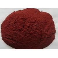 CAS 472-61-7 Anti Aging Drugs Plant Extracts Powder Effective Natural Astaxanthin Manufactures