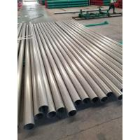 China 2205 Stainless Steel Welded Pipe ASTM A790 S31803/ S32205 Duplex Steel Tube on sale