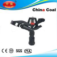High Quality Rotary Spray Watering Sprinkler Manufactures