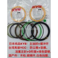 China Heat Resistance Oil O Ring Kit , High Performance Hydraulic Cylinder Repair Kit on sale