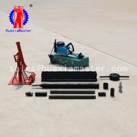 China Supply QTZ-3D impact electric soil sampler soil sampling equipment for price in Chile on sale