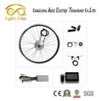 IP 65 Waterproof 36V Geared Hub Motor Kit For Small Electric Bicycle Manufactures