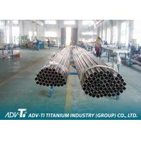 CP Alloy ASTM B338 / 337 / 861 / 862 Titanium Heat Exchanger Tube Seamless Welded with 18000mm Lengh Manufactures