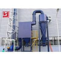 China High Efficiency Cyclone Filter Dust Collector 1500mm Diameter For Metally Industry on sale