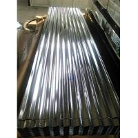 SGCC, SGCH, G550 JIS 3000mm Galvanised Corrugated Roofing Sheets Manufactures