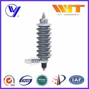 Quality Power Station Zinc Oxide Surge Arrester Lightning Rated Voltage 24KV for sale