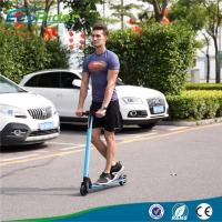 China 2 Wheel portable electric folding scooter for adults , 150 KG Max Load on sale