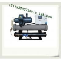 China Water-cooled Central Water Chillers/Screw Chillers/Single Screw Compressor Chiller Manufactures