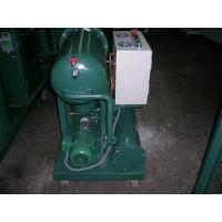 Buy cheap Waste Vegetable Oil Treatment Plant from wholesalers