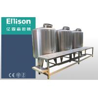 Fresh Orange Concentrated Juice Processing Machine Full Automatic Fast Speed