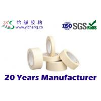 Quality strong  sticky Solvent Rubber Based masking tape , Crepe Paper Single-sided Tapes for sale