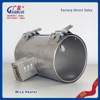 mic infrared heater made in china products Manufactures