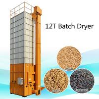 2018 Hot Sale Paddy Dryer For Burning  Wood And Coal