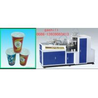 hot selling Automatic single-coated Paper cups forming machine Manufactures