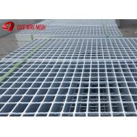 China Drainage Grate Trench Cover Plate Expanded Metal Mesh Metal Walkway Steel Grating Weight on sale