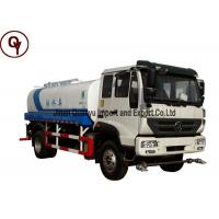 EURO III Emission Standard Sprayer Water Truck with 18000L - 26000L Capacity