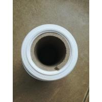 Polypropylene Textiles Sun Shade Fabric Roll A35 WHITE 0.35mm Matte Surface PP Fabric Manufactures