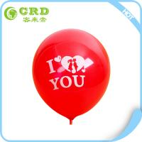 China nice price latex balloon printting balloons for party decoration on sale