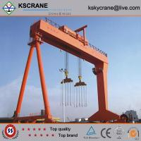 Boat Lifting Gantry Crane Made In China Manufactures