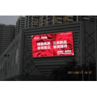 Nationstar LED Outdoor Advertising Screens / Mbi5035ic LED Video Wall Rental Manufactures