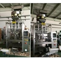 China Automatic Bag Forming Filling Sealing Granule Packing Machine WIth Volumetric Cup on sale