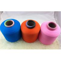 Quality 840d Polypropylene Colorful High Tenacity PP Multifilament Yarn for Knitting, for sale