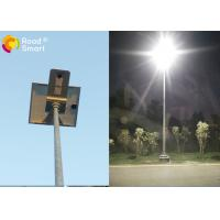 Solar Street Light, 30W, CE, RoHs, IP65, Sensors In All-In-One Solar Manufactures