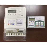Micro Grid Three Phase Keypad Prepaid Kwh Meter Prepayment Power Meter with for sale