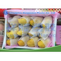 Perfect Protecting Material Epe Foam Fruit Net Packaging For Apple / Pear Manufactures