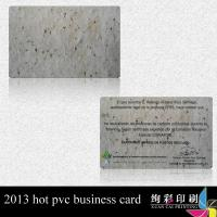 China 4 Color Offset Blank PVC Cards on sale