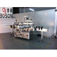 Self adhesive Plastic Bottle Labeling Machine for pet bottle Manufactures