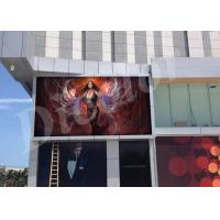 IP65 Outdoor Led Display Boards For Advertising , P10 Outdoor Led Screen Manufactures