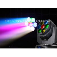 7 Pieces Moving Head DJ Stage Decoration Lights With DMX 200W LED Beam Moving Head Manufactures