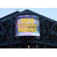 Fixed Outdoor LED Billboard Advertising Led Display P6 Full Color Real Pixels Manufactures