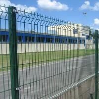 Heavy duty factory price powder coated garden curved welded wire mesh fence and garden fence Manufactures