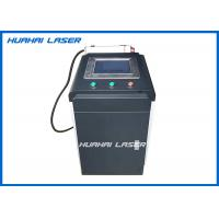 China 100 Watts Metal Laser Rust Removal Machine Automatic Cleaning Rust And Dust on sale