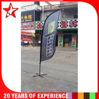 Custom 13ft Feather Concave Flags with Dye Sublimation Printing Manufactures