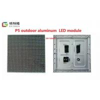 China Waterproof P5 LED Billboard Signs Outdoor Full Color LED Display Module on sale