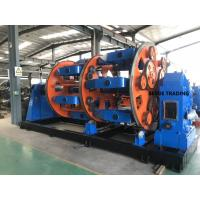 Large Frame Wire Stranding Machine For Inslulation Core / ACSR / XLPE Cable Manufactures