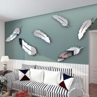 Quality Waterproof adhesive decorative tree leave acrylic wall mirror stickers for sale