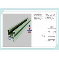 Buy cheap 6063 T5 Door / Window Aluminum Profile With Sandblasting / Brushed from wholesalers