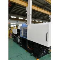 China Hydraulic High Speed Injection Molding Machine For Plastic Toys Making on sale