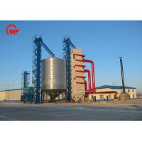 China 100 - 1000 Ton / Day Rice Drying Equipment , Waterproof Mechanical Dryer For Palay on sale