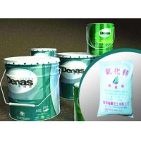China Zinc Oxide for Coating on sale
