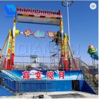 China Thrilling Amusement Park Rides , Top Spin Carnival Ride For Outdoor Playground Equipment on sale