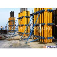 Rectangular Wall Formwork Combined with Wooden Girder H20 and Steel Walings Manufactures