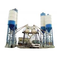 75m3/H Concrete Batch Plant Concrete Admixture Mixing Plant With 6 Step Protection System Manufactures