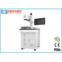 China 10W / 20W 3D Fiber Laser Marking Machine Single phase AC220V 10A on sale