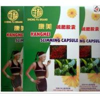 Kangmei Herbal Slimming Capsules Burn Fat Fast Boost Metabolism No Diet Required Manufactures